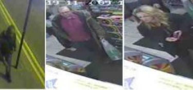 CCTV Footage Released In Murder Appeal