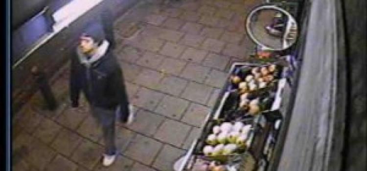 New CCTV Images Of Cem Duzgun's Murder & Reward