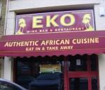 Eko Nigerian Restaurant and Wine Bar