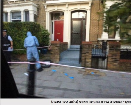 Forensics outside the Old Hill Street home on Sunday.