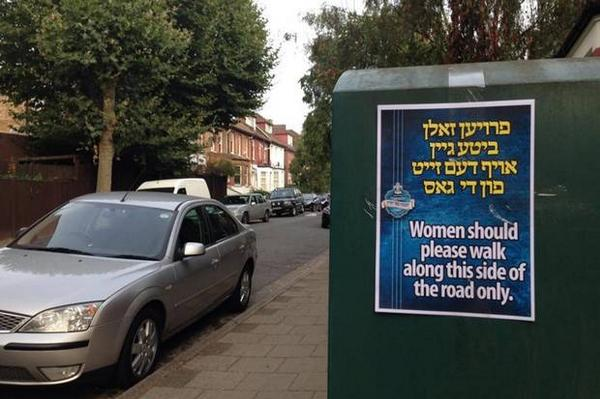 Stamford Hill sign tells women to: Walk this way